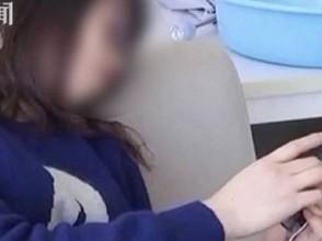 Wanita ini Nyaris Mati Karena Keasyikan Main Ponsel